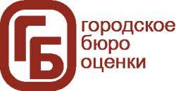 ООО «Городское бюро оценки»