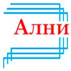 Торгово-сервисная компания ООО «Ални»