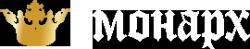 Магазин мужской одежды «Монарх»