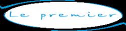 Швейное ателье «Le premier»