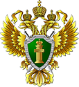«Тверская межрайонная природоохранная прокуратура»