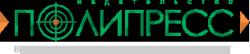 Издательство ООО «Полипресс»