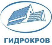 Магазин-склад ООО «Гидрокров»
