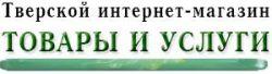 «Интернет-магазин товаров и услуг»