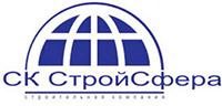Строительная компания ООО «СтройСфера»