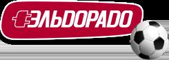 Магазин бытовой техники и электроники «Эльдорадо»