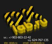 Web-студия «Dx lab.ru»