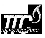Торговая компания «Тверьгазсервис»