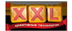 BTL-агентство «XXL»