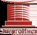 Строительная компания ООО «ЭнергоИнст»