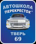 Автошкола «Перекресток»