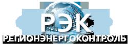 Производственная компания ООО «РЭК»