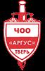Сервисная компания «ТверьСигнал» на Краснофлотской Набережной