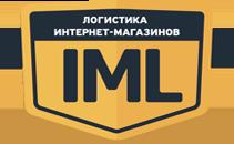 Курьерская служба доставки ООО «IML Логистика»