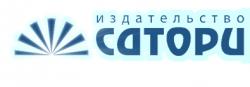 Типография ООО «Сатори»