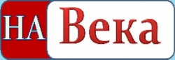 Торгово-монтажная компания «На Века»