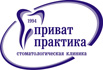 Стоматологическая клиника «Приват-практика»