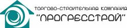 Ремонтно-строительная компания «ПРОГРЕССТРОЙ»