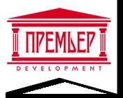Строительная компания «ПРЕМЬЕР DEVELOPMENT»