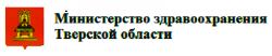«Министерство здравоохранения Тверской области»