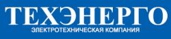 Торговая компания ООО «Техэнерго»