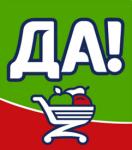 Супермаркет «Да!»