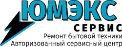 Сервисный центр «Юмэкс сервис»