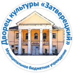 Центр дополнительного образования детей и досуга «Затверецкий»