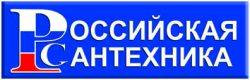 Салон «Российская Сантехника» на Набережной Афанасия Никитина