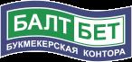 Букмекерская контора «БалтБет» на Трёхсвятской