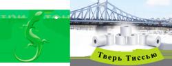 Производственная компания ООО «Тверь Тиссью»