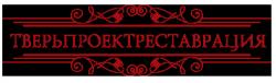 Научно-реставрационный центр ОАО «Тверьпроектреставрация»