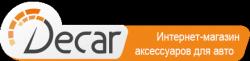 Интернет-магазин аксессуаров для авто «Decar»
