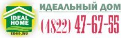 Строительно-монтажная компания ООО «Идеальный дом»
