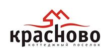 Офис продаж ООО «Красново»