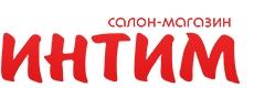 Салон-магазин «Интим»