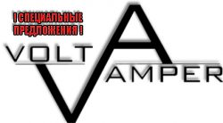 Торгово-монтажная компания «ВольтАмпер»