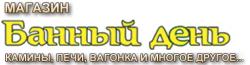 Магазин «Банный день»