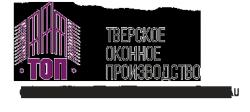 Производственная компания «Тверское оконное производство»