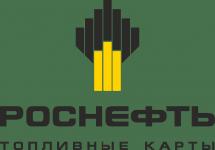 Торговая компания ООО «РН-Карт-Тверь»
