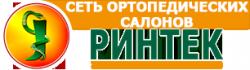 Ортопедический салон «Ринтек»