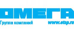 Группа компаний «ОМЕГА»
