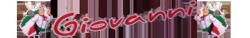 Кафе «Giovanni»