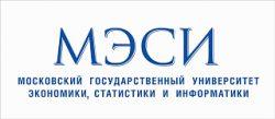 «Московский государственный университет экономики, статистики и информатики»