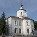 «Успенский Православный Собор»