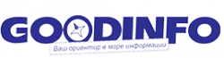 Рекламное агентство «Гудинфо»