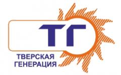 ООО «Тверская генерация»