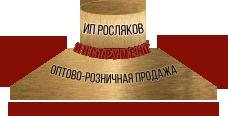 Магазин «Краски-инструмент-метизы»