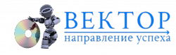 Рекламное агентство «Вектор»