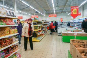 Супермаркет «Пятёрочка» на Склизкова